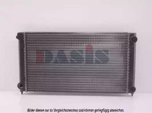 Nissens 651741 - Radiator, engine cooling uk-carparts.co.uk