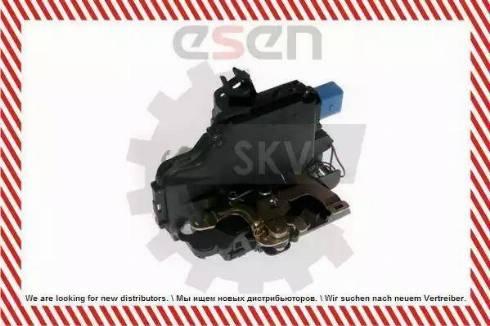 Esen SKV 16SKV012 - Door Lock uk-carparts.co.uk