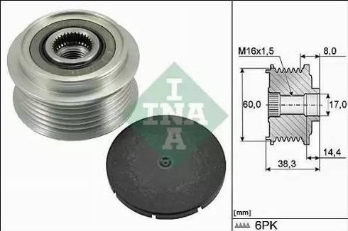 INA 535028910 - Alternator Freewheel Clutch uk-carparts.co.uk