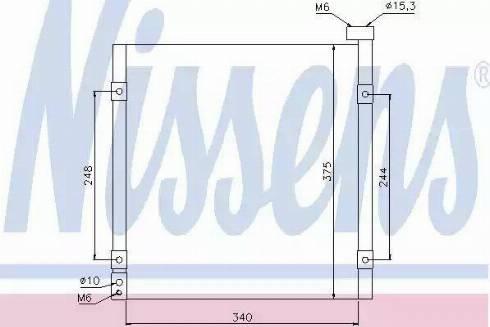 Nissens 94290 - Condenser, air conditioning uk-carparts.co.uk
