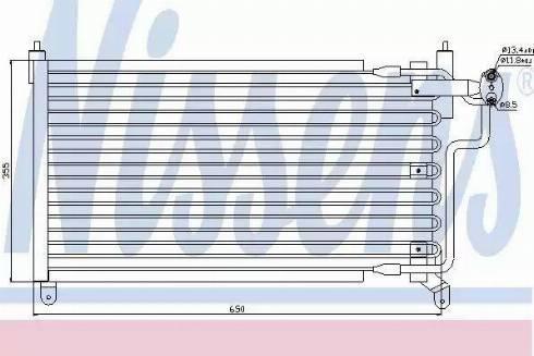 Nissens 94227 - Condenser, air conditioning uk-carparts.co.uk