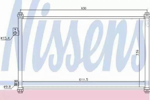 Nissens 94733 - Condenser, air conditioning uk-carparts.co.uk