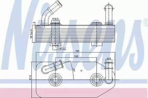 Nissens 90667 - Oil Cooler, automatic transmission uk-carparts.co.uk