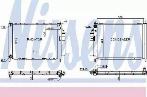 Nissens 68747 - Cooler Module uk-carparts.co.uk