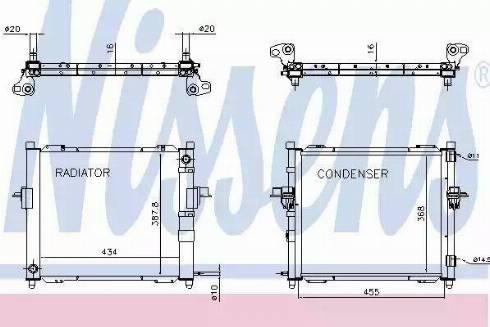 Nissens 637635 - Cooler Module uk-carparts.co.uk
