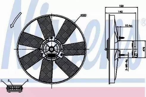 Nissens 85538 - Fan, radiator uk-carparts.co.uk