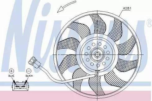 Nissens 85618 - Fan, radiator uk-carparts.co.uk