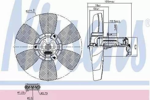 Nissens 85679 - Fan, radiator uk-carparts.co.uk