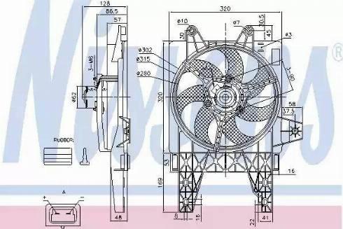 Nissens 85140 - Fan, radiator uk-carparts.co.uk