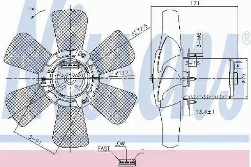 Nissens 85809 - Fan, radiator uk-carparts.co.uk