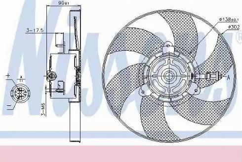 Nissens 85719 - Fan, radiator uk-carparts.co.uk