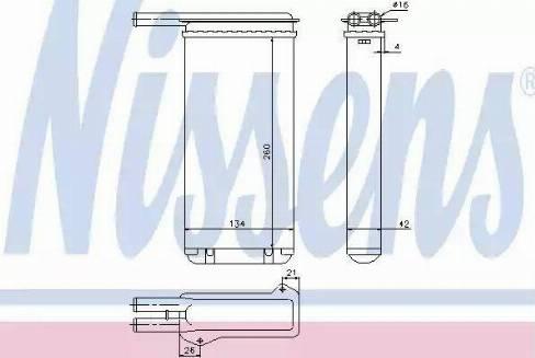Nissens 71755 - Heat Exchanger, interior heating uk-carparts.co.uk