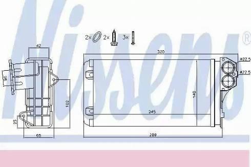 Nissens 72941 - Heat Exchanger, interior heating uk-carparts.co.uk