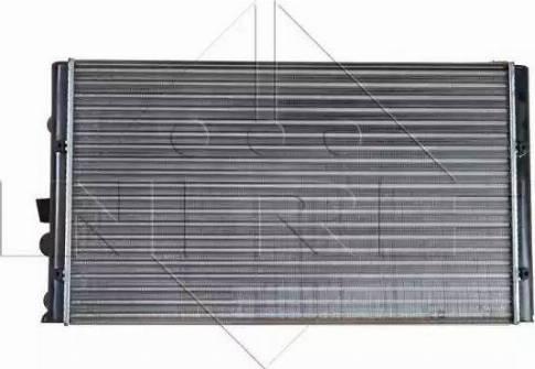 NRF 509521 - Cooler, drive battery uk-carparts.co.uk