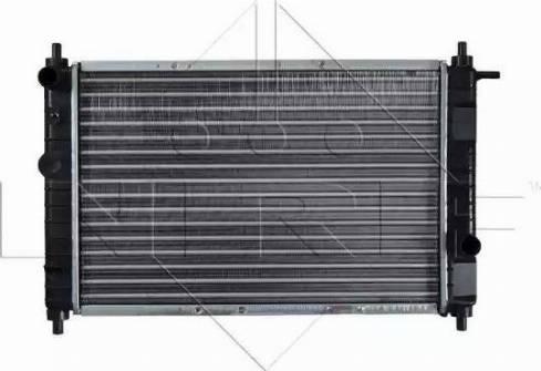 NRF 53250 - Cooler, drive battery uk-carparts.co.uk