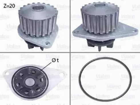 Valeo 506035 - Water Pump uk-carparts.co.uk